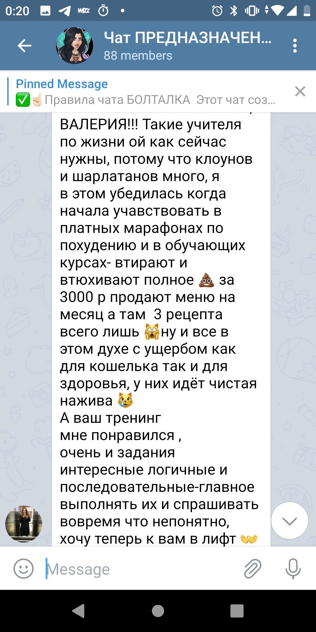 Screenshot_20190521-002043