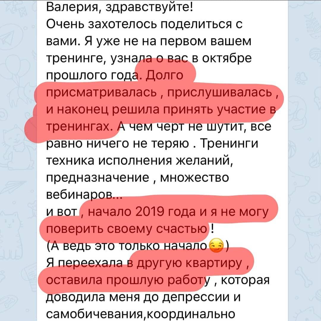 IMG_20190527_084016_840