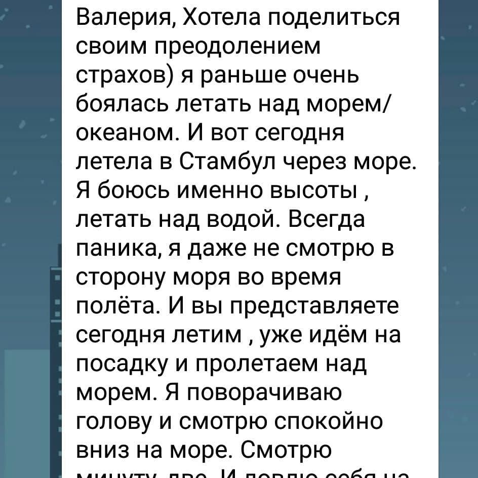IMG_20190527_084653_106