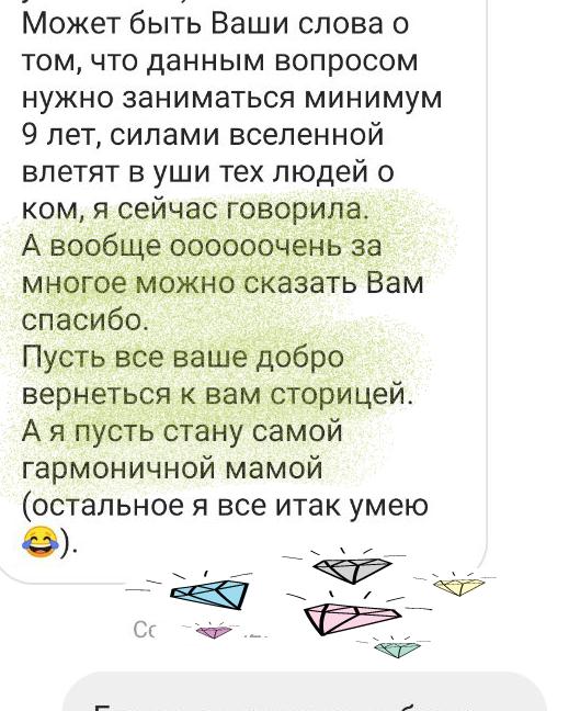 PicsArt_09-24-11.57.29