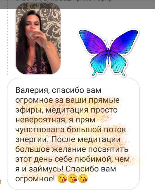 PicsArt_09-25-12.02.39