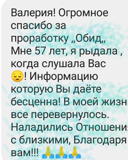 PicsArt_10-16-04.00.54