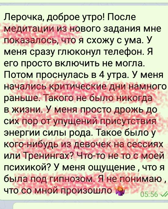 PicsArt_10-22-05.26.11