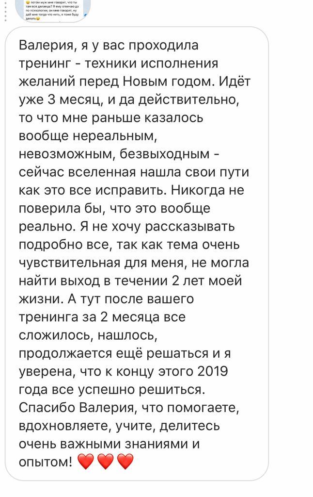 WhatsApp Image 2019-12-09 at 17.27.22(1)