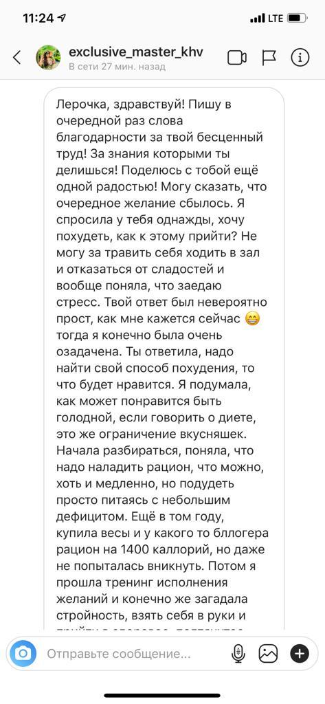 WhatsApp Image 2019-12-09 at 17.27.22(3)