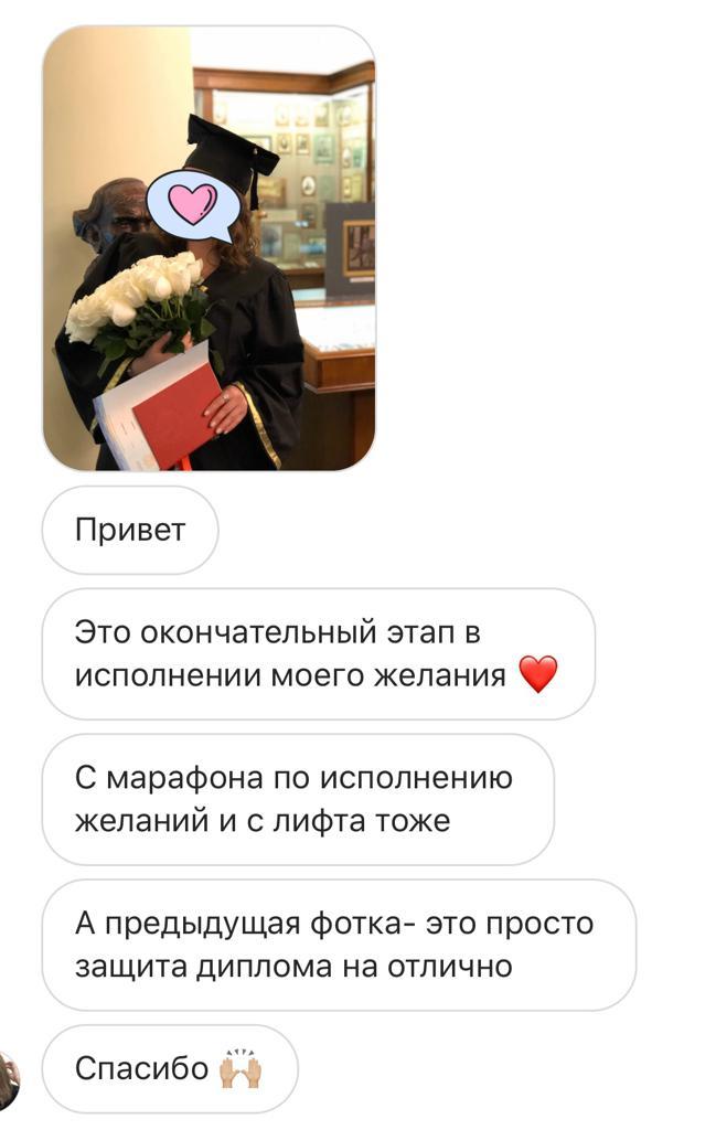 WhatsApp Image 2019-12-09 at 17.27.22(4)