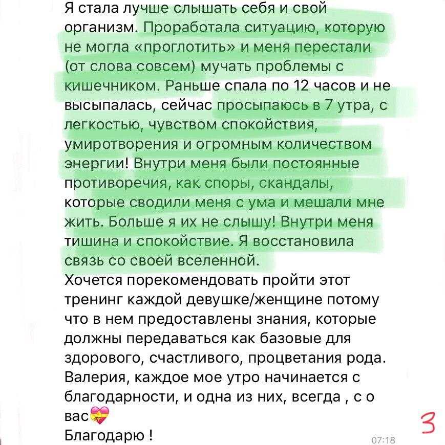 photo_2020-02-18_17-52-24