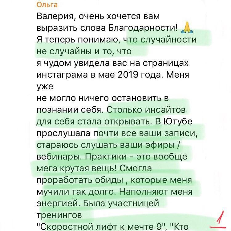 photo_2020-02-18_17-53-19