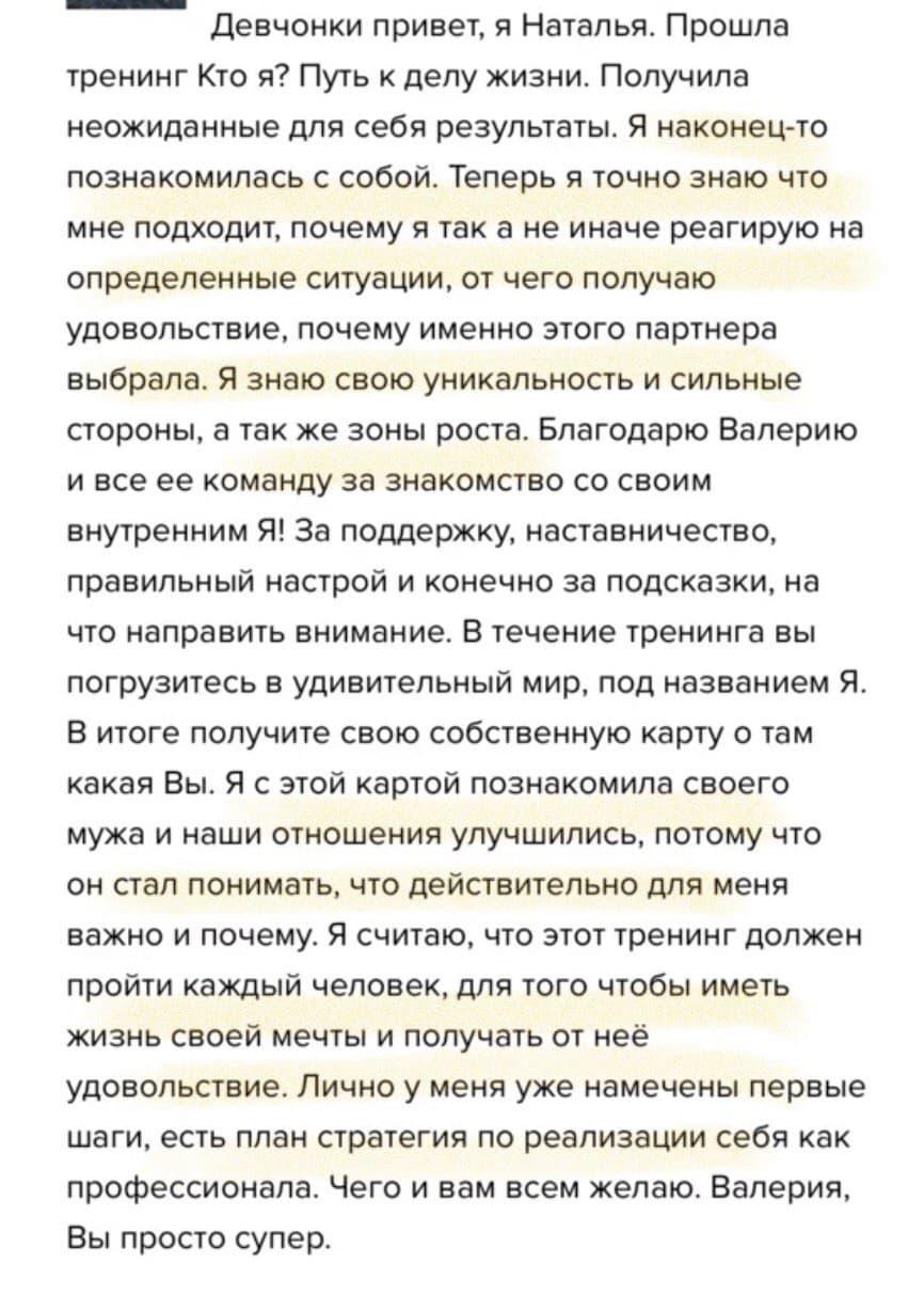 photo_2020-11-12_12-35-28