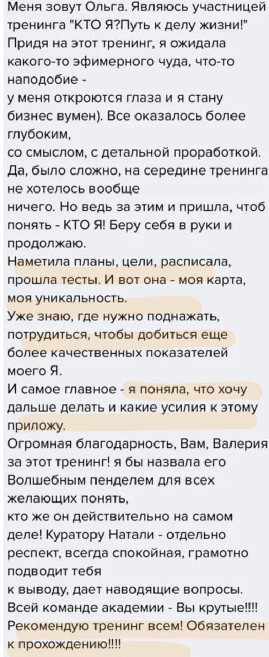 photo_2020-11-12_12-35-42