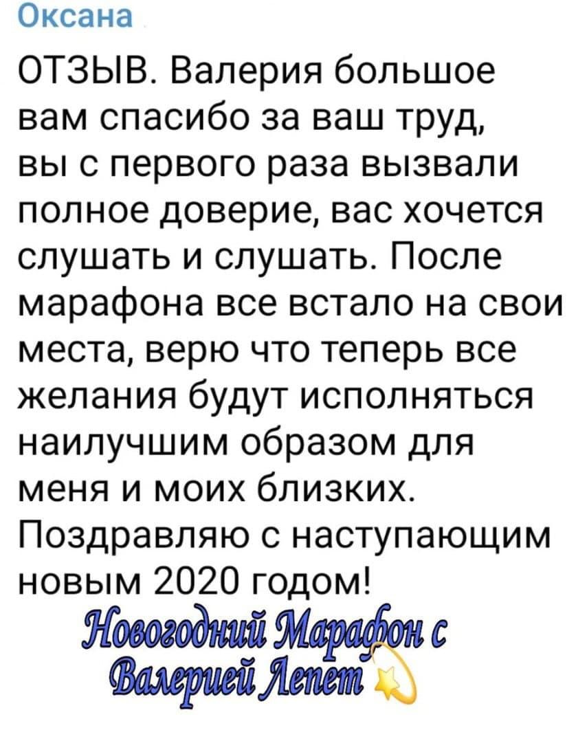 photo_2020-11-12_12-36-56