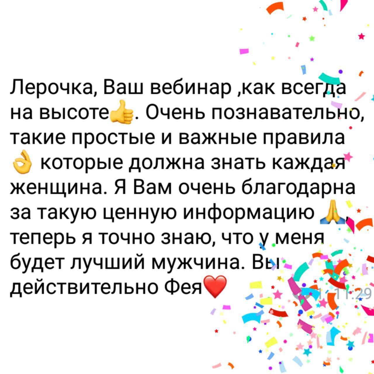 photo_2020-11-12_12-37-25