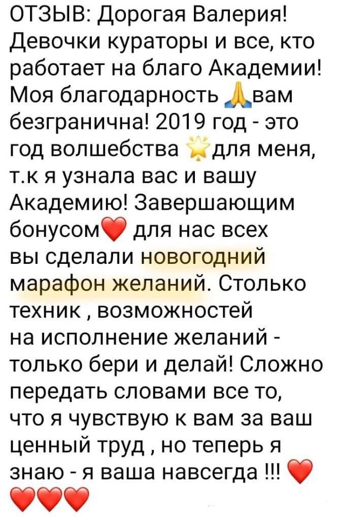 photo_2020-11-12_15-02-25